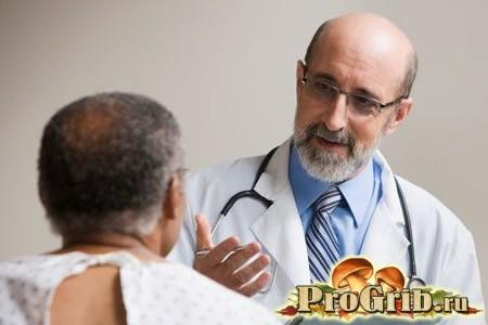 Консультація з лікарем