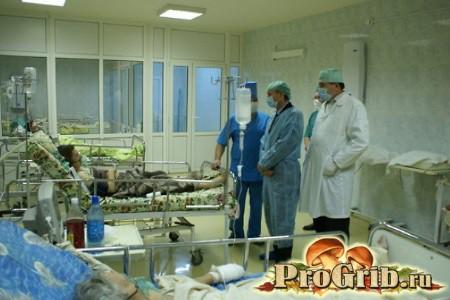 Лікування у лікарні