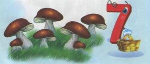 Тит листопадники