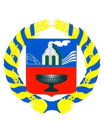 Герб Алтайського краю