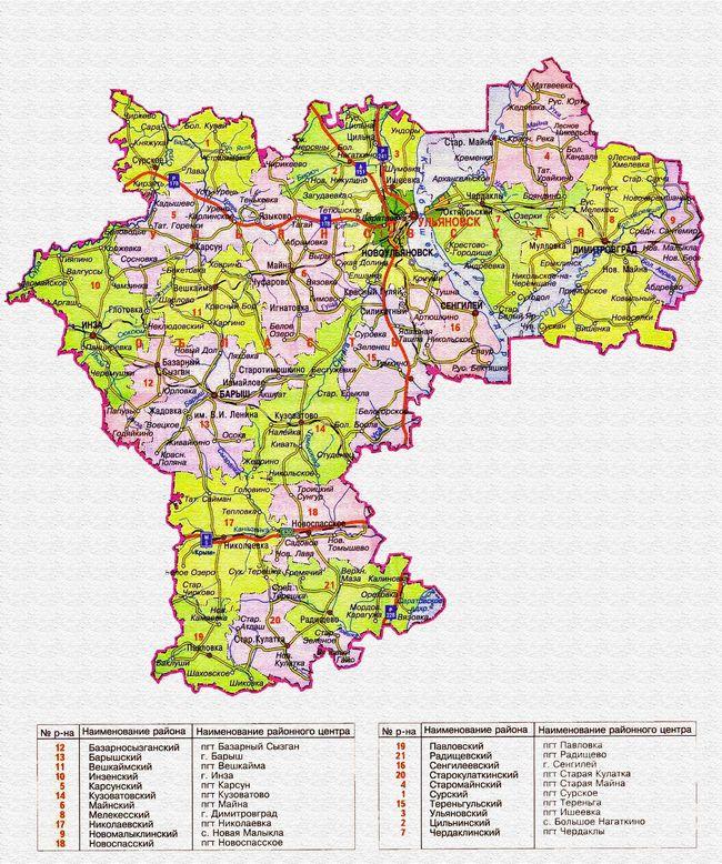 Карта Ульяновської області з районами