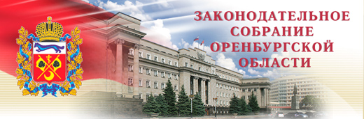 В Оренбурзькій області запропонували зняти обмеження на спільне використання лісів